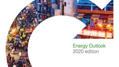 """""""BP Enerji Görünümü 2020"""" Raporu dünya lansmanı gerçekleştirildi"""