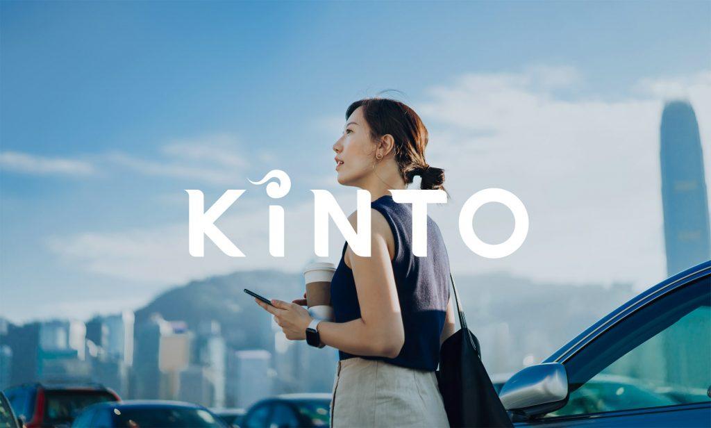 Bu görsel boş bir alt niteliğe sahip; dosya adı KINTO-1-1024x616.jpg