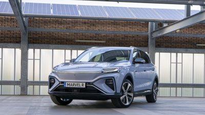 MG'nin Premium %100 elektrikli SUV modeli Marvel R Electric 2022'de Türkiye'de